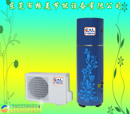 家用热泵热水器