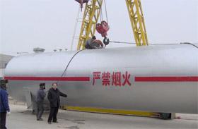 菏泽花王压力容器液化气储罐