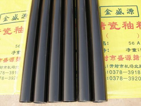 管道专用搪瓷釉料