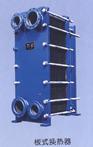 不锈钢钎焊板式换热器