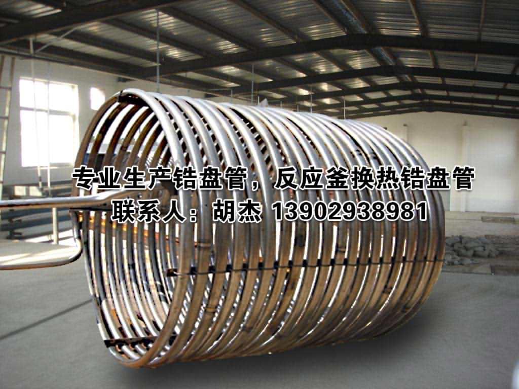 60702锆盘管换热器