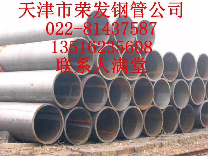 供应化肥专用管