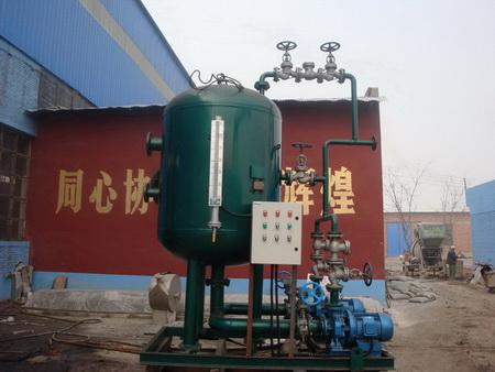 石家庄凝结水回收器