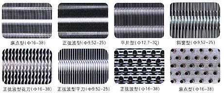 供应铜铝复合换热管