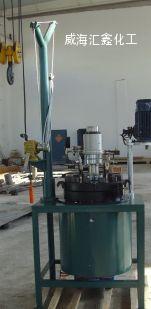 供应GSH 型带起吊盖装置的中试用高压釜
