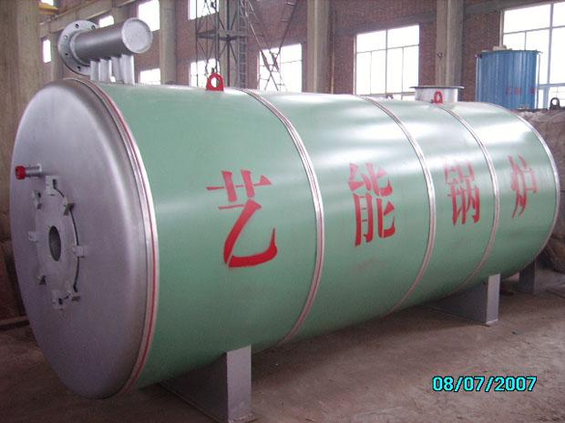 换热器导热油炉熔盐炉蒸汽发生器