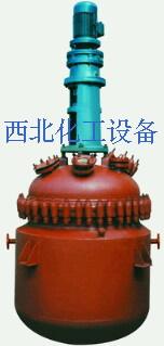 为甘肃供应实验室型和工业型反应釜