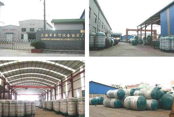 上海申江压力容器