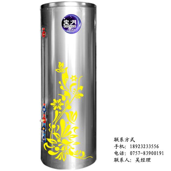 家用型不锈钢系列分体式热泵热水器