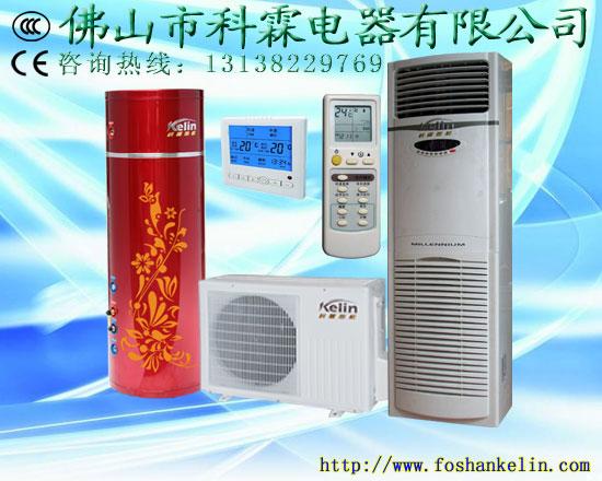 最优质节能空气源热泵热水器