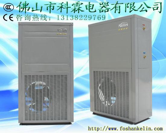 销售量最高空气能空气源热泵热水器
