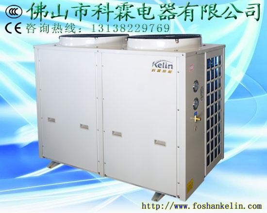 发廊专用型空气源热泵热水器