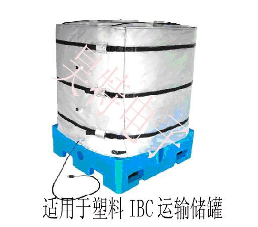 适用于塑料运输储罐加热