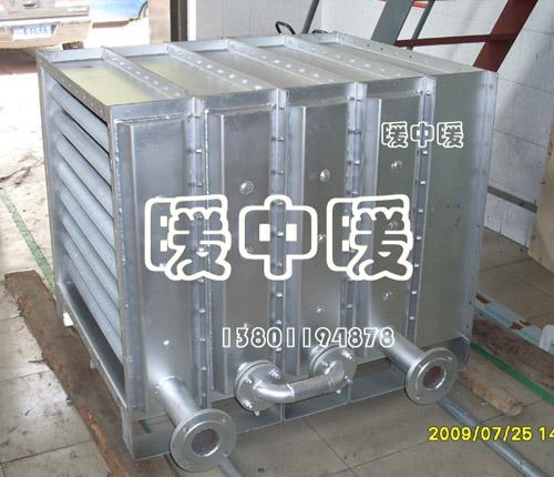 烟气冷凝余热回收装置[暖中暖]