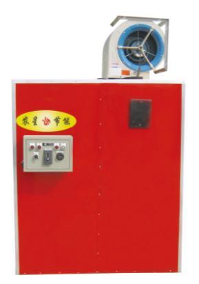自动化生物质锅炉