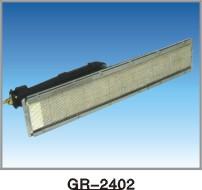 燃气红外线燃烧器GR-2402
