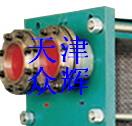 BR030板式换热器