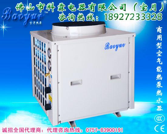 空气源热泵热水器 节能空气能热泵