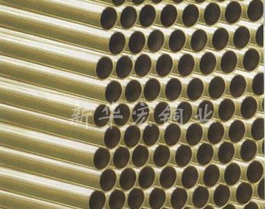 HAL77-2铝黄铜管