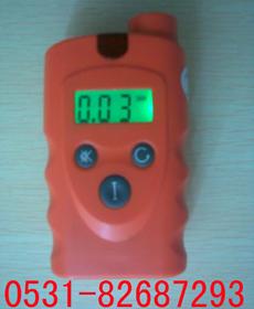 便携式甲烷气体泄漏报警器