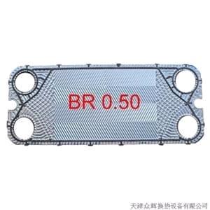 板式换热器板片BR050